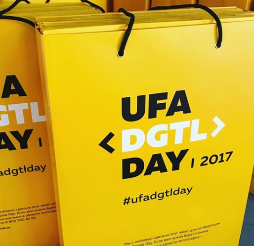 Организаторы конференции Ufa Digital Day